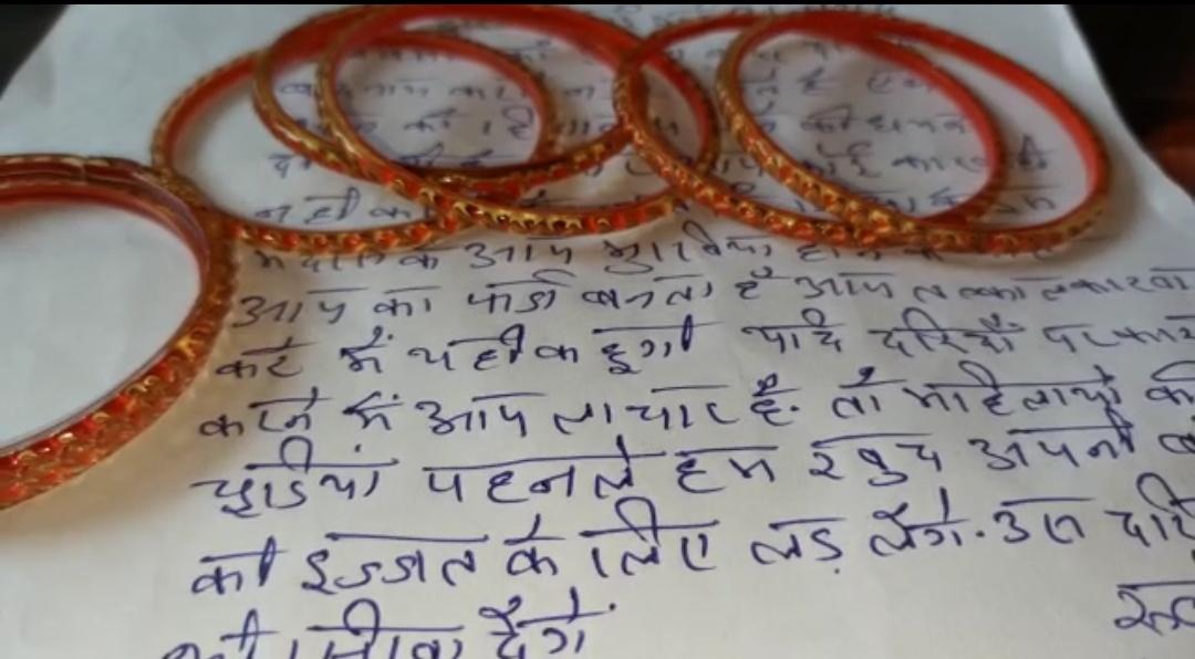 Photo of एएमयू वीसी को बीजेपी नेत्री ने भेजी पत्र के साथ चूड़ियां, गैर मुस्लिम छात्रा को पीतल का हिजाब पहनाने की धमकी का मामला