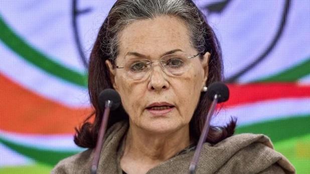 Photo of पंजाब कांग्रेस में कलह: सिद्धू को मिली कमान तो बागी होंगे कैप्टन? अमरिंदर ने सोनिया को चिट्ठी लिख खुलकर जताई नाराजगी