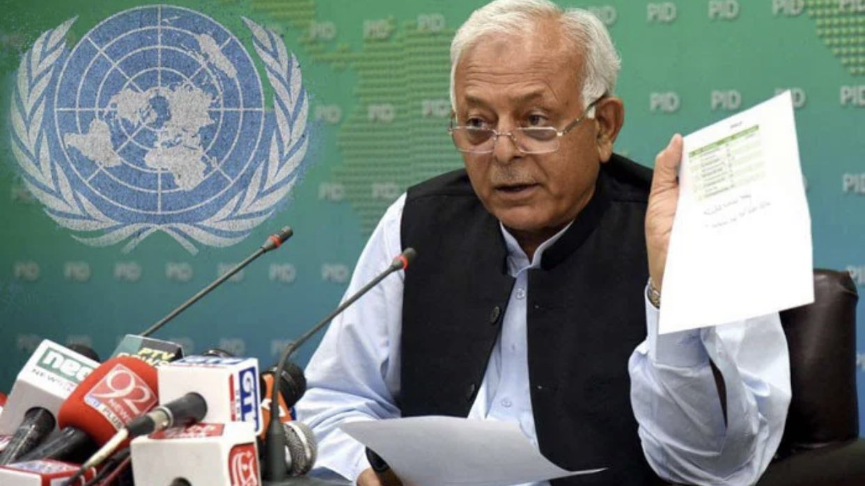 Photo of भारत ने UN में कहा -बच्चों को विदेशी आतंकी कहना गलत