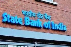 Photo of भारतीय स्टेट बैंक के अंदर चोरों ने दिया चोरी की घटना को अंजाम