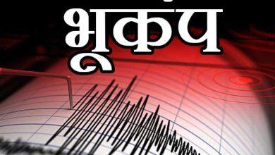 Photo of दिल्ली के पंजाबी बाग इलाके में भूकंप के झटके, रिक्टर स्केल पर 2.1 मापी गई तीव्रता