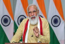 Photo of डिजिटल प्लेटफॉर्म के माध्यम से मनाया जाएगा योग दिवस, पीएम मोदी भी होंगे शामिल