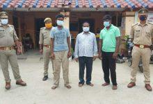 Photo of तीन नफ़र अभियुक्त को कैंट पुलिस ने 18.80 ग्राम नाजायज स्मैक व 11 साड़ी के साथ किया गिरफ्तार