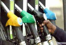 Photo of रिकॉर्ड हाई पर पहुंचा पेट्रोल डीजल, जानिए कितने बढ़ गए रेट