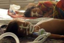 Photo of AES के बाद बच्चों में फैल रही नई जानलेवा बीमारी, घर में किसी को हुआ है कोरोना तो सतर्क हो जाएं