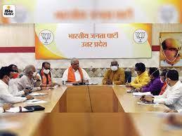Photo of बीजेपी में शुरू हुई विधानसभा चुनाव पर चर्चा, लखनऊ में बीएल संतोष व राधामोहन की बैठक जारी