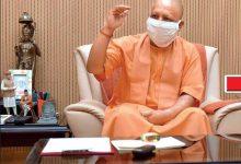 Photo of मिशन 2022 को लेकर CM योगी ने संभाली कमान, लिया फीडबैक