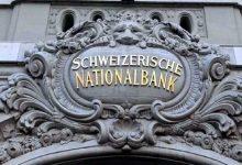 Photo of स्विस बैंक में 20 हजार करोड़ से अधिक हुआ भारतीयों का फंड? केंद्र ने किया खंडन