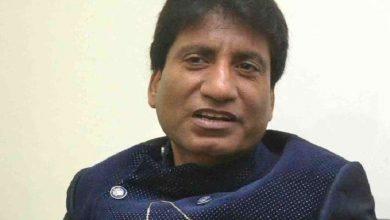 Photo of कॉमेडियन राजू को पाकिस्तान से मिली धमकी, तो कही ये बात