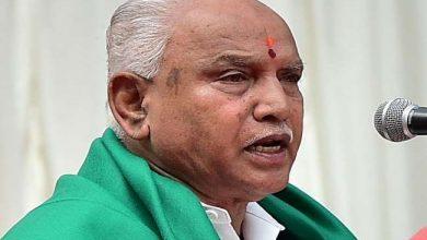 Photo of कर्नाटक : मुख्यमंत्री पद से बीएस येदियुरप्पा का इस्तीफा, राज्यपाल ने किया मंजूर