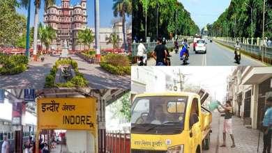 Photo of क्लीन एयर केटलास्ट प्रोग्राम के लिए देश में केवल इंदौर शहर का चयन