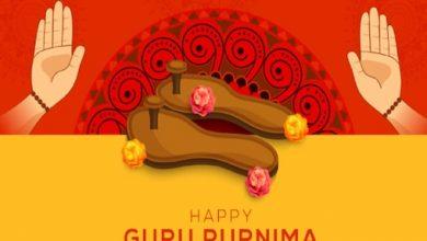 Photo of Guru Purnima 2021: गुरु पूर्णिमा आज, इस शुभ मुहूर्त में ऐसे करें गुरु चरणों की वंदना