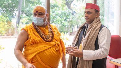 Photo of क्या बेदाग छवि की वजह सभी धर्म गुरुओं की पसंद है अखिलेश !!