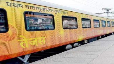 Photo of Indian Railway 7 अगस्त से मुंबई-अहमदाबाद तेजस एक्सप्रेस को फिर से शुरू करेगा, जानें रूट और अन्य जानकारी