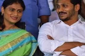 Photo of तेलंगाना : आंध्रप्रदेश के मुख्यमंत्री जगनमोहन रेड्डी की बहन वाईएस शर्मिला ने लांच की अपनी नई पार्टी