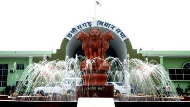 Photo of रायपुर : छत्तीसगढ़ विधानसभा का मानसून सत्र शुरू, दिवंगत सदस्यों को दी गई श्रद्धांजलि