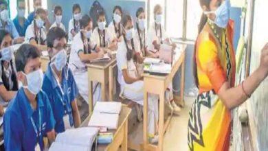 Photo of उत्तराखंड व छत्तीसगढ़ में आज से खुल जाएंगे स्कूल, सिर्फ इस क्लास तक के छात्र ही कर सकेंगे पढ़ाई
