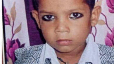 Photo of पानी से भरे गड्ढे में डूब कर मासूम बालक की हुई मौत,घर में मचा कोहराम