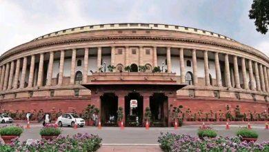 Photo of मानसून सत्रः संसद में बिना चर्चा के पास हुए ये बिल, देखें लिस्ट