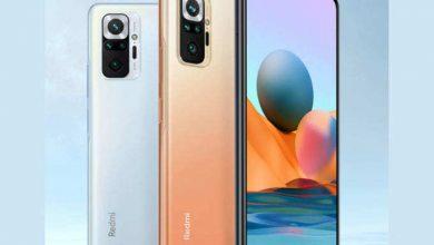Photo of बेहद सस्ता मिल रहा है Xiaomi का 8GB RAM वाला बजट फोन, मिलेगा 108 मेगापिक्सल कैमरा