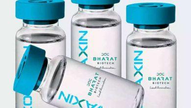 Photo of जुलाई में बाधित रही भारत बायोटेक की कोवैक्सीन की सप्लाई, ये है वजह