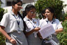 Photo of CBSE 10th Result 2021: कक्षा 10वीं का परिणाम जारी, इन वेबसाइट्स के जरिए देखें रिजल्ट
