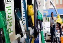 Photo of Petrol-Diesel Price Today: जारी हो गए देशभर में पेट्रोल-डीजल के नए रेट्स, फटाफट चेक करें