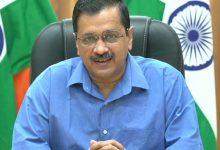 Photo of दिल्ली कैबिनेट ने वेतन-भत्ता बढ़ोत्तरी को लेकर पास किया दूसरा प्रस्ताव