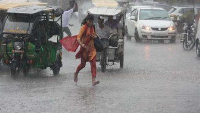 Photo of दिल्ली में फिर से हुई झमाझम बारिश, अगले हफ्ते देश के कई राज्यो में बदलेगा मौसम का मिजाज