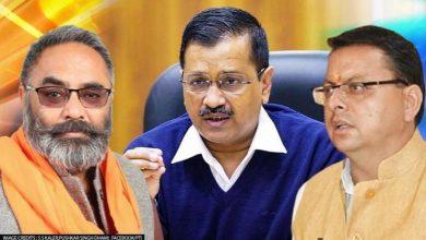 Photo of CM पुष्कर सिंह धामी के खिलाफ 'AAP' के एसएस कलेर लड़ेंगे चुनाव