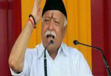 Photo of RSS प्रमुख मोहन भागवत 1अक्टूबर को जाएंगे जम्मू-कश्मीर
