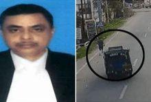 Photo of धनबाद में जज की हत्या मामला