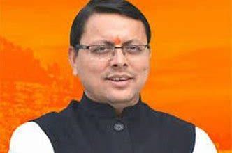 Photo of मुख्यमंत्री से मिलकर तीर्थ पुरोहितों का फैसला, आंदोलन किया स्थगित
