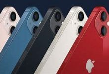 Photo of एपल के नए फोन