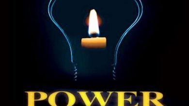 Photo of झारखंड में गहरा सकता है बिजली संकट, पावर कट की मार पड़ने की आशंका
