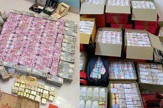 Photo of अलमारी में 142 करोड़ रुपए देख इनकम टैक्स अफसरों के भी उड़े होश