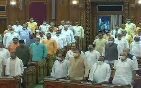 Photo of यूपी विधानसभा उपाध्यक्ष चुनाव: सदन की कार्यवाही शुरू, पूर्व मुख्यमंत्री कल्याण सिंह व अन्य विधायकों के निधन पर शोक व्यक्त किया गया