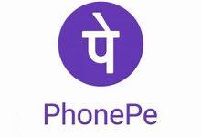 Photo of मोबाइल रिचार्ज कराना महंगा:50 रुपए से ज्यादा के रिचार्ज पर देनी होगी प्रोसेसिंग फीस,